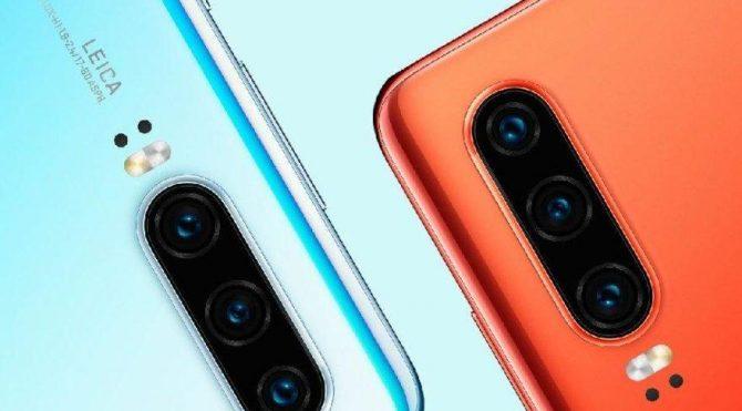 Huawei P30 Pro Google desteği olacak mı? Huawei P30 Pro özellikleri neler olacak?
